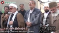 [17 Feb 2013] Quetta Dharna Hazara Town - women Protest - H.I. Mirza Yusuf Hussain - Urdu