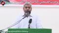 [2nd Anniversary] انتفاضہ بحرین  Brother Rashid Ahad - 14 Feb 2013 - Urdu