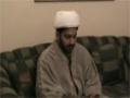 [Lecture-1] Idaratanzeel -tafseer e sura Al Hamd - H.I Iftikhar Ahmed Ghadeeri - Urdu