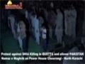 Namaz e Maghrib on Power House Chowrangi North Karachi - Urdu