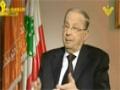 [22 Feb 2013] Talk time with General Michel Aoun | حديث الساعة مع الجنرال ميشال عون - Arabic