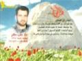 Martyr Nizar Ali Saleh (HD) | من وصية الشهيد نزار علي صالح - Arabic