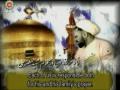 ضمیر منیر Prayers of Children - Farsi sub English