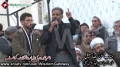 [17 Feb 2013] Quetta Dharna Hazara Town - Speech Brother Hasan Raza Suhail - Urdu