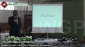 [17 Feb 2013] MWM Political Workshop - Political Data Collection - Br. Abdullah Mutahhari - Karachi - Urdu