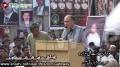 Speech Sardar Saadat Ali Hazara - Chehelum Shuhadae Quetta Alamdar Road Blast - 17 Feb 2013 - Quetta - Urdu