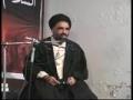 [03] Ummato ke urooj aur zawaal me mukhtalif tabaqaat ka kirdaar-1 - Ustad Syed Jawad Naqavi - Urdu