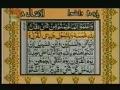 Quran Juzz 10 - Recitation & Text in Arabic & Urdu