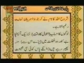 Quran Juzz 17 - Recitation & Text in Arabic & Urdu