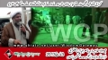 ** Must Watch ** Exclusive Interview H.I Raja Nasir Abbas on Karachi Abbas Town Blast - 3 March 2013 - Urdu