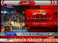 [media watch] Ary News - Bomb Blast at Abbas town Karachi - 3 march 2013 - urdu