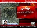 [media watch] Ary News - Bomb Blast at Abbas town Karachi - 3 march 2013 - urdu
