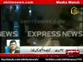 [media watch] Express News - Bomb Blast at Abbas town Karachi - 3 march 2013 - urdu