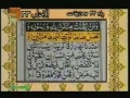 Quran Juzz 22 - Recitation & Text in Arabic & Urdu
