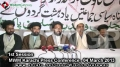 [4 March 2013] MWM Karachi Press Conference - Shia Target killing - سانحہ عباس ٹاؤن - Urdu