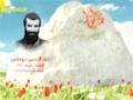 Martyr Abdul-Rahman Houmani (HD)   من وصية الشهيد عبد الرحمن حوماني - Arabic