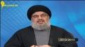 [27 Feb 2013] Sayyed Nasrollah | فصل الخطاب - تأجيل الانتخابات - Arabic