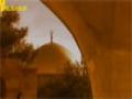 To Palestine We Shall Return | حق العودة الى فلسطين - Arabic
