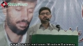 [18th برسی] Shaheed Dr. Muhammad Ali Naqvi - Speech Br. Irfan Hasni - 2 March 2013 - Urdu