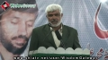 [18th برسی] Shaheed Dr. Muhammad Ali Naqvi - Speech Br. Ali Raza Bhatti - 2 March 2013 - Urdu