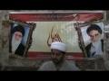 [Lecture-14] Idaratanzeel - Nehjul balagah - H.I Iftikhar Ahmed Ghadeeri - Urdu