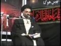 [09] Ummato ke urooj aur zawaal me mukhtalif tabaqaat ka kirdaar-1 - Ustad Syed Jawad Naqavi - Urdu
