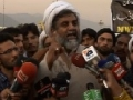 Allama Raja Nasir Abbas Press Conference on Abbas Town Blast - March 2013 - Urdu