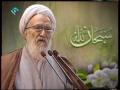 [08 March 2013] خطبه های نماز جمعه تهران Tehran Friday Prayer - Farsi