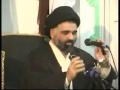 [01] Ummato ke uroojo zawwal me Mukhtalif Tabaqaat ka Kirdaar-2 - Ustad Syed Jawad Naqavi - Urdu