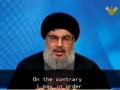 Syed Hasan Nasrallah: We Wont Be Dragged into Sedition - Arabic sub English