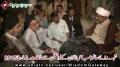 H.I. Raja Nasir Abbas - سانحہ عباس ٹاؤن - Lawahiqeen se Mulaqat - Urdu