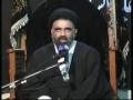 [05] Ummato ke uroojo zawwal me Mukhtalif Tabaqaat ka Kirdaar-2 - Ustad Syed Jawad Naqavi - Urdu
