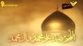 Zeyarat Wareth By Ali Badawi   زيارة وارث بصوت علي رضا بدوي - Arabic