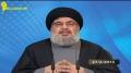 [27 Feb 2013] Sayyed Nasrollah | فصل الخطاب - الاقتتال الطائفي - Arabic