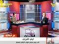 Talk time with Wiam Wahab | parliamentary elections | الانتخابات النيابية - Arabic