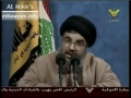 Hasan Nasrallah - Press Conference 08May2008-Part 3 - Arabic