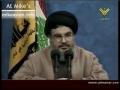 Hasan Nasrallah - Press Conference 08May2008-Part 4 - Arabic