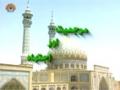 [12 Mar 2013] Marjeeat aur Ijtehad - مرجعیت اور اجتہاد - Urdu