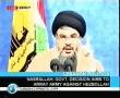 Sayyed Hassan Nasrallah Press Conference 8th May - PRESS TV - ENGLISH