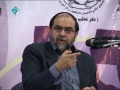 طرحی برای فردا - تیپولوژی ولایت از معرفت تا سیاست ۱ - Farsi