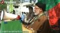 [18th Barsi Dr. muhammad Ali Naqvi] Speech H.I. Shabbir Bukhari - Scout Salaami - Urdu