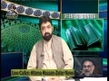 Interview with Allama Hassan Zafar Naqvi on the martyrdom of Shaheed Sibte Jaffer - Urdu