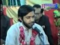 Jab Imam Aaynge By Prof Sibte Jaffer (Shaheed) - Urdu