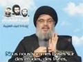 S.H. Nasrallah : Les sionistes empêchent la renaissance de l\'Irak [fev 2012] - Arabic Sub French