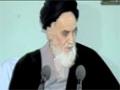 Imam Khomeini- Der Gesandte Allah - Persian Sub German