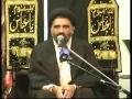 [04] Ummat Ke Uroojo Zawal me Mukhtalif Tabaqat ka Kirdar-4 - Ustad Syed Jawad Naqavi - Urdu