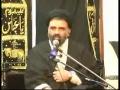 [05] Ummat Ke Uroojo Zawal me Mukhtalif Tabaqat ka Kirdar-4 - Ustad Syed Jawad Naqavi - Urdu