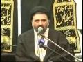[06] Ummat Ke Uroojo Zawal me Mukhtalif Tabaqat ka Kirdar-4 - Ustad Syed Jawad Naqavi - Urdu