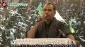 [16 March 2013] شب شہداء - Brother Ali Deep Rizvi - Buffer Zone, Karachi - Urdu