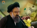 [22 Mar 2013] Tehran Friday Prayers آیت للہ سید احمد خاتمی - Urdu